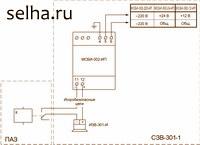 Схема электрическая соединений СЗВ-301