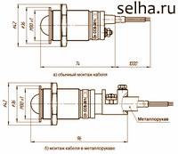 Габаритные и установочные размеры сигнализатора ССВ-301