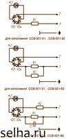 Схема электрическая принципиальная сигнализатора ССВ-301